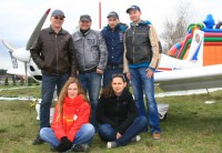 aerofox ekipa